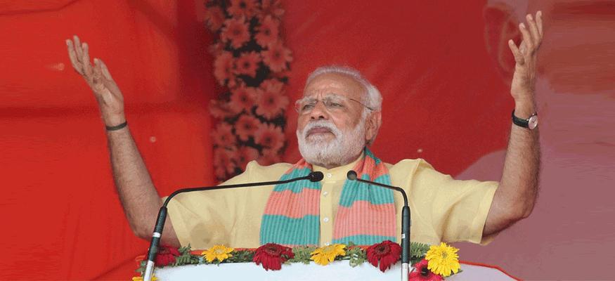Prime Minister Modi launches projects worth Rs 15.50 billion in Odisha